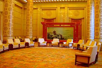 【北京】全国人大常委会会议厅