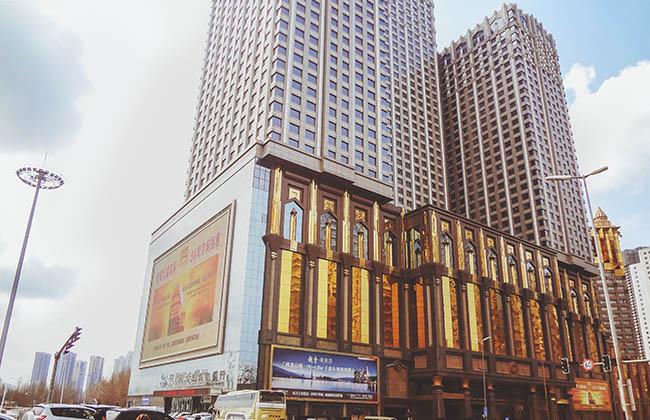 皇朝万豪酒店招聘_【沈阳】皇朝万鑫酒店_2014年_华德地毯集团官方网站
