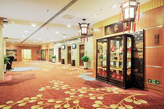 【郑州】建国酒店