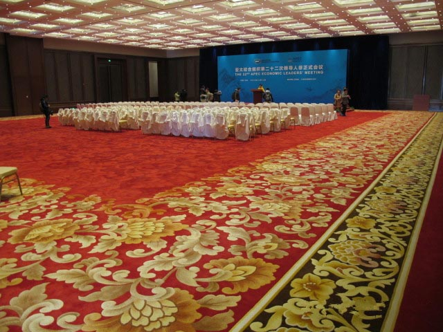 【北京】APEC会议
