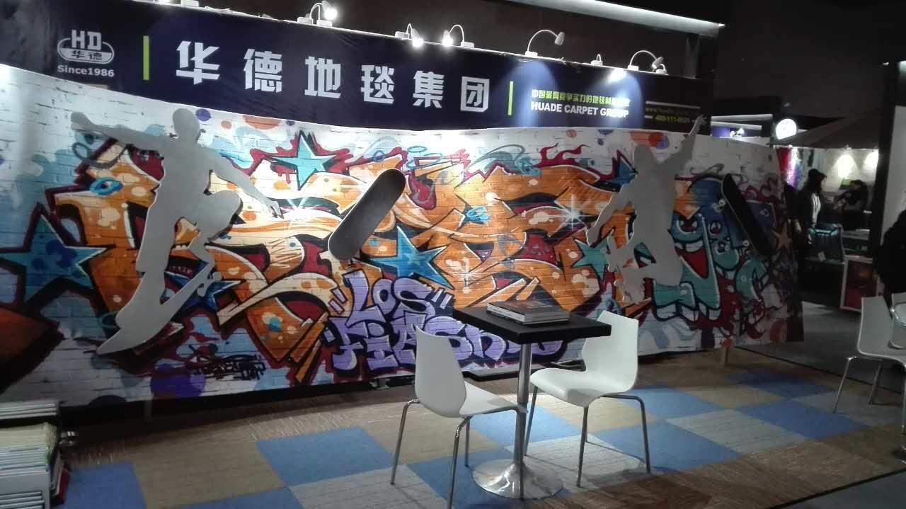 华德参与2015年广州国际设计周